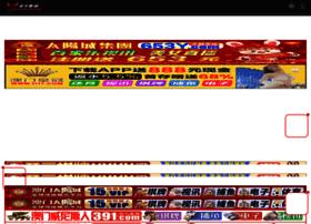 martialartsclubdirectory.com