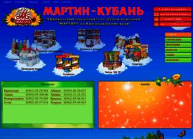 martin-kuban.ru