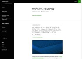 martinabeng.wordpress.com
