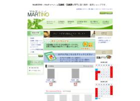 martino.jp