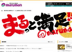 maru-man.co.jp