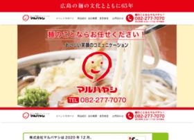 marubayashi.co.jp