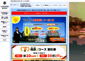 marubun-kisen.com