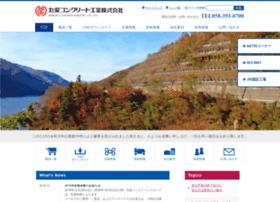 maruei-con.co.jp