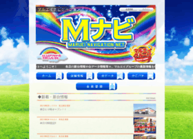 marueipachinko.com