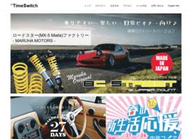 maruhamotors.co.jp