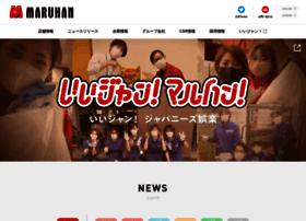 maruhan.co.jp