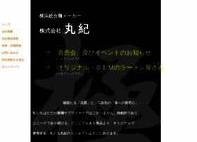 maruki543.co.jp