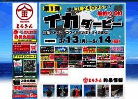 marukin-net.co.jp