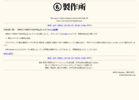 marumo.ne.jp