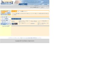 maruo.co.jp