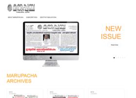 marupacha.com