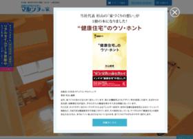 marushichi.co.jp