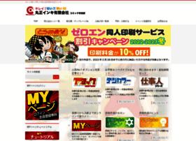 marusho-ink.com