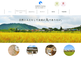 maruto-factory.com
