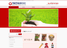 maruwafoods.co.jp