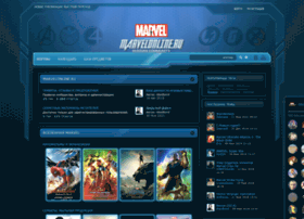 marvelonline.ru