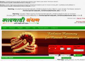 marwadibandhan.com