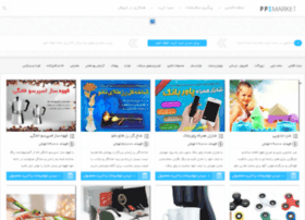 maryal.ppsmarket.com
