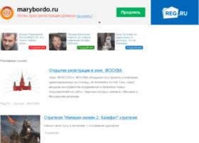 marybordo.ru