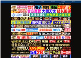 marymore.com