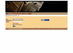 marzipan.forum2x2.ru