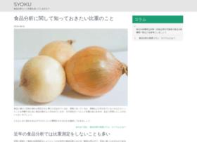 masa-restaurant.com