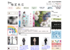 masaboshi.shop-pro.jp