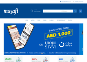 masafi.com