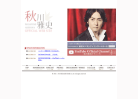 masafumiakikawa.com