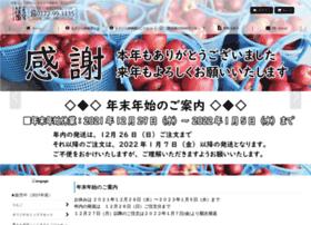 masahiro-ringoen.com