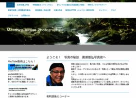 masahirohirose.com