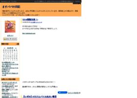 masakin.diarynote.jp