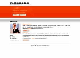 masamaso.com