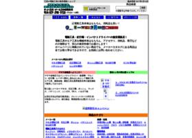masayakanamono.com