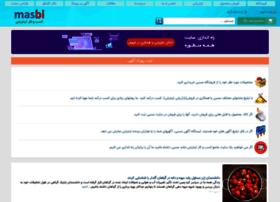 masbi.com