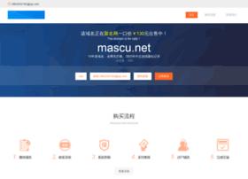 mascu.net