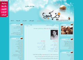 mashadii.parsiblog.com