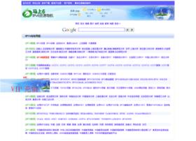 mashang6.edu.cn