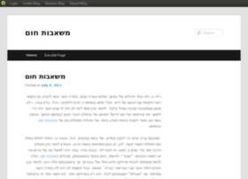 mashevanasdsd.blog.com