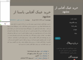 mashhad-eynak.mihanblog.com