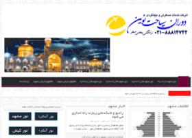 mashhad-tours.ir