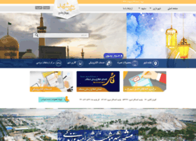mashhad.com