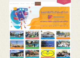 mashhad.samaschools.ir