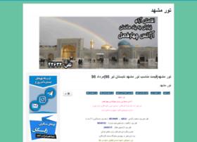 mashhad93.ir