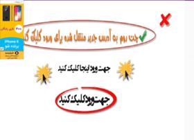 mashhadchat.net
