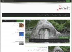 mashhadereza.com