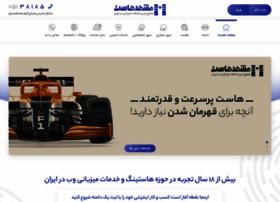 mashhadhost.com