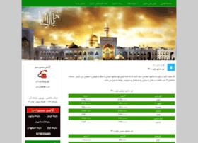 mashhadsafar.net