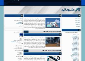 mashhadteam.com